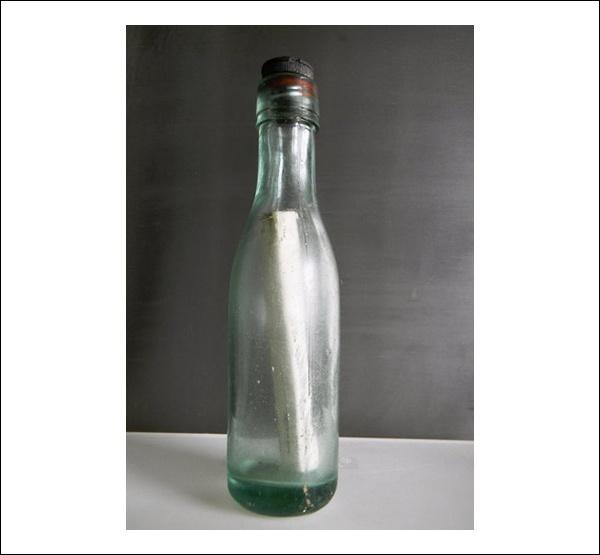 Та самая бутылка