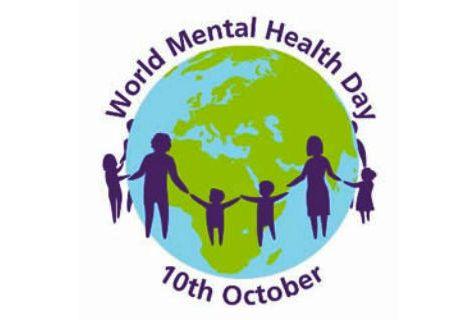 1190 Всемирный день психического здоровья