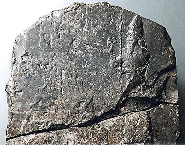126 Как выглядел прообраз Вавилонской башни?
