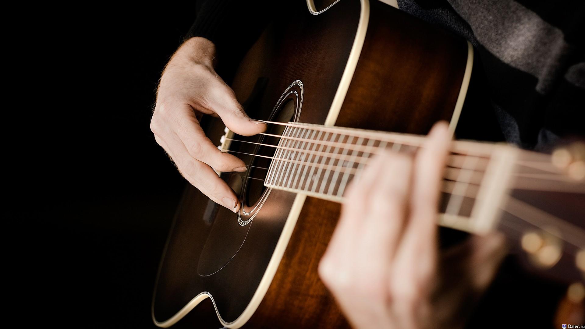 Мужчины, учитесь играть на гитаре