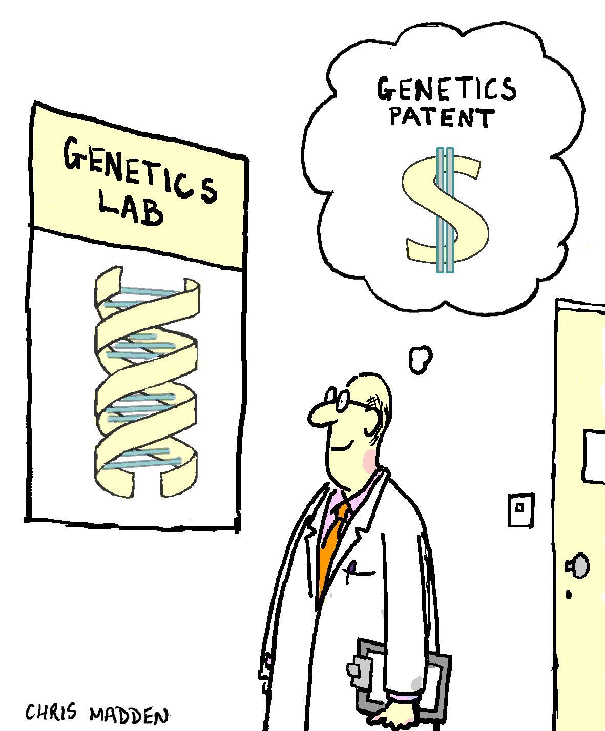 1324 Патент на... ДНК