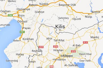 город Килис