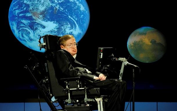 1672585 Хокинг допускает возможность захвата Земли инопланетянами