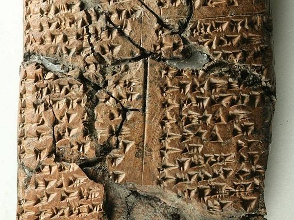 196 Археологи нашли табличку с древним языком, о котром еще не знали