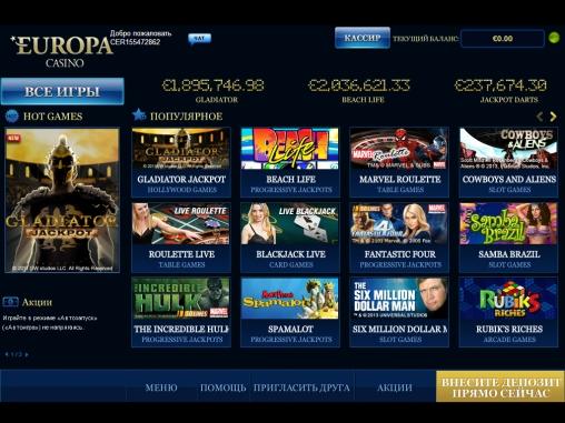 казино europa после отмены выплат сливает
