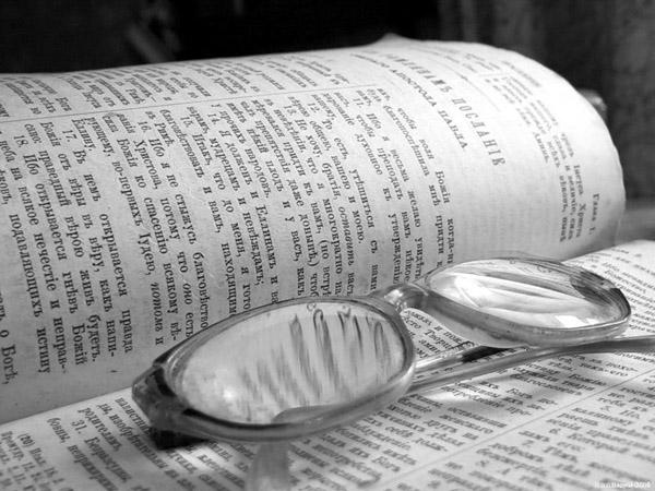 526 Цитаты и высказывания известных людей