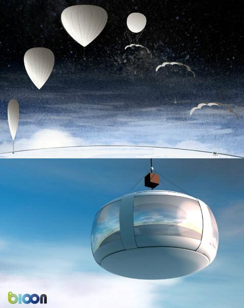 541 В стратосферу на воздушном шаре