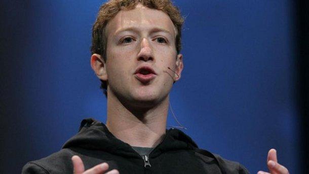 56898b4888ff7_1_mark_cukerberg Цукерберг собирается создать домашний искусственный интеллект