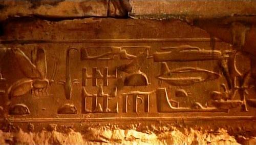 7 Артефакты, удивившие научный мир: часть вторая
