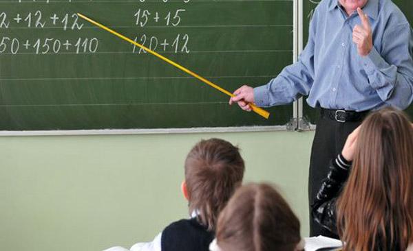 721 Как получить образовательную лицензию