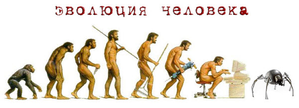 82 У человечества физическая мощь переходит в интеллектуальную?