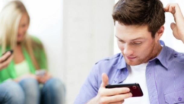 963675957 Мобильный телефон может вызвать у мужчин импотенцию