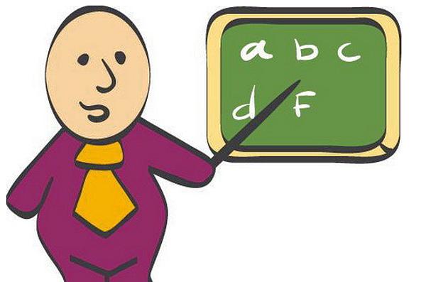 by1 Томограф определит способности к иностранным языкам!