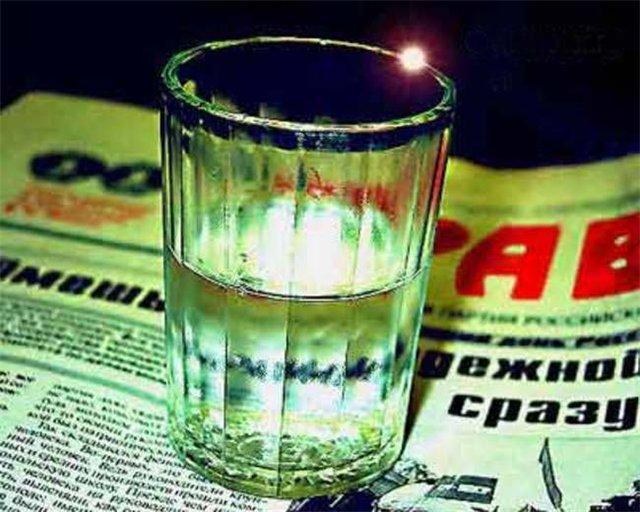 f6fabc41d2e7 Русская водка празднует 145-летие
