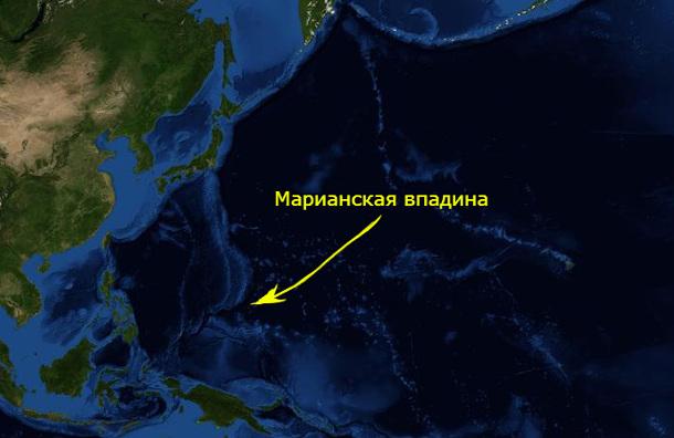 marianskaya_vpadina_3 Марианская впадина оказалась невероятно токсичной