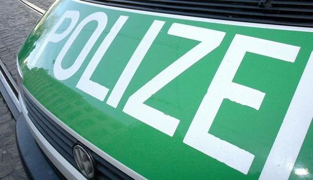 polizei-deutschland В Германии «научились» предсказывать преступления