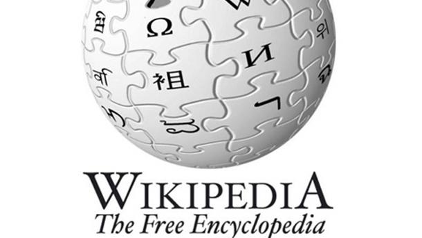 wikipedia_yasak_05959600 Каким статьям «Википедии» верить нельзя