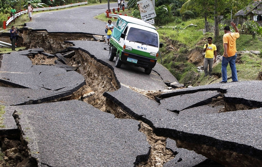 wpid-37-let-nazad-v-stolitse-proizoshlo-samoe-silnoe-zemletryasenie-istorii-0 Создан новый способ предсказывания землетрясений